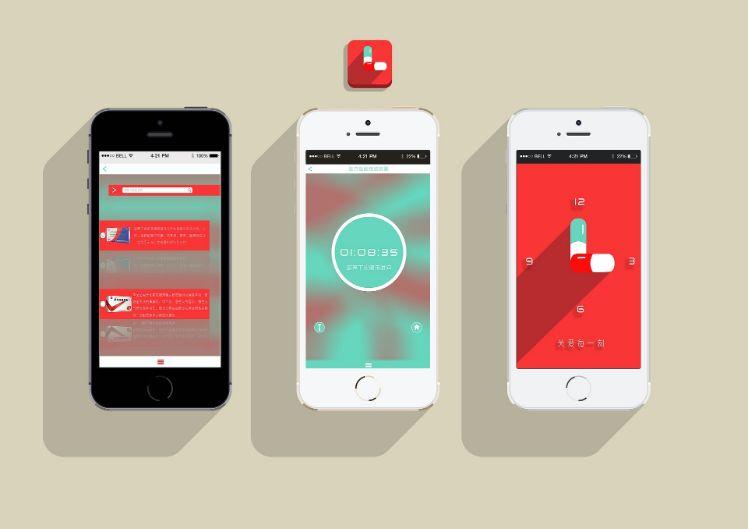 app design- UX